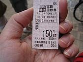 京阪神五日遊:IMG_0435.JPG