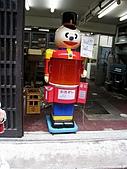 京阪神五日遊:IMG_0682.JPG