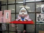 京阪神五日遊:IMG_0683.JPG