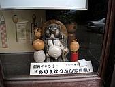 京阪神五日遊:IMG_0686.JPG
