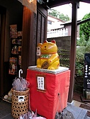 京阪神五日遊:IMG_0687.JPG