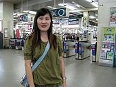 京阪神五日遊:IMG_0452.JPG