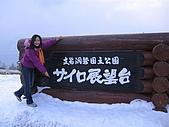 Hokkaido0301:IMG_1879.JPG