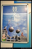 Tokyo20090910:Tokyo1248.jpg