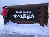 Hokkaido0301:IMG_1880.JPG