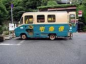 京阪神五日遊:IMG_0691.JPG