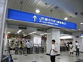 京阪神五日遊:IMG_0457.JPG