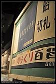Tokyo20090910:Tokyo1297.jpg
