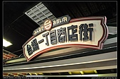 Tokyo20090910:Tokyo1299.jpg