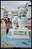 Tokyo20090910:Tokyo1254.jpg