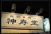 Tokyo20090910:Tokyo1313.jpg