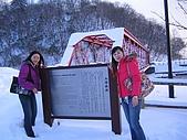 Hokkaido0227:IMG_1417.JPG