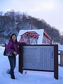 Hokkaido0227:IMG_1418.JPG