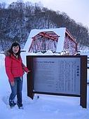 Hokkaido0227:IMG_1419.JPG