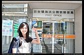 Tokyo20090910:Tokyo1045.jpg