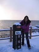 Hokkaido0227:IMG_1424.JPG