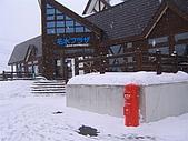 Hokkaido0301:IMG_1938.JPG
