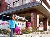 Hokkaido0229:DSCN1845.JPG