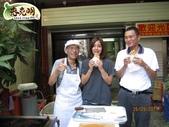 蔥油餅首推老克明蔥油餅有限公司 TVBS【食尚玩家】節目2011.9.26來店採訪:1758424911.jpg