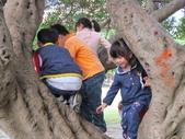 20111114_公園運動:IMG_7746.JPG