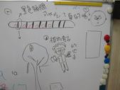 20111108_晨間操作&阿勃勒分組創作三&馬路安全教育:20111108_阿勃勒分組創作三 (66).JPG