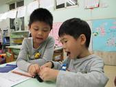 20111111_角落分區&奧福音樂課:20111111_角落分區 (21).JPG