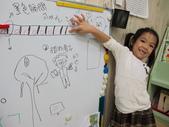 20111108_晨間操作&阿勃勒分組創作三&馬路安全教育:20111108_阿勃勒分組創作三 (67).JPG
