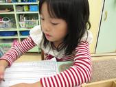 20111108_晨間操作&阿勃勒分組創作三&馬路安全教育:20111108_晨間操作 (20).JPG