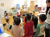 20111108_晨間操作&阿勃勒分組創作三&馬路安全教育:20111108_阿勃勒分組創作三 (7).JPG