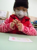 20120216-親子學習單分享&分類大作戰:20120216-分類文字描寫 (21).JPG
