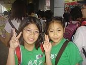 吟吟戶外教學---小人國:4.我們要準備去搭小火車去遊樂園了.JPG