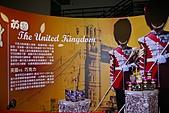 科教館「巧克力奇幻世界」特展:7.各國巧克力介紹.JPG