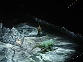 與恐龍共舞: