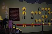 科教館「巧克力奇幻世界」特展:17.巧克力石窟.JPG