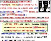 {舊}禪宗修持法:A05禪宗修持法.jpg