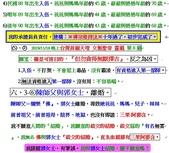 {舊}禪宗修持法:A15禪宗修持法.jpg