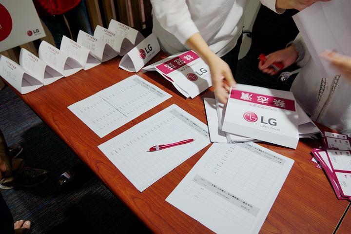 2015 LG體驗會:DSC01349.jpg