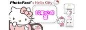 HELLO KITTY 32GMAX:T5.jpg