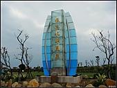 八連溪生態步道:八連溪生態步道 (21).jpg