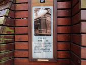 大漢溪水岸蓮座山:大漢溪水岸 (34).jpg