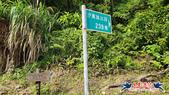 汐止叭連港大尖步道:汐止叭連港大尖步道 (2).jpg