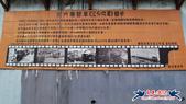 汐止基隆河左右岸步道:汐止基隆河左右岸步道 (3).jpg