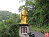 樹林青龍嶺-尖棟山登山步道:青龍嶺尖棟山 (15).jpg