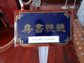 大漢溪水岸蓮座山:大漢溪水岸 (42).jpg