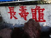 大漢溪水岸蓮座山:大漢溪水岸 (116).jpg