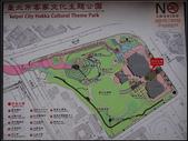 客家文化主題公園:客家文化主題公園 (3).jpg