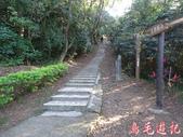 美哉-五酒桶山步道:美哉-五酒桶山步道 (2).jpg