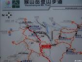 猴山岳步道香草園:猴山岳步道香草園 (12).jpg