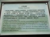 大湖公園白鷺鷥山:大湖公園白鷺鷥山 (12).jpg