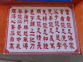 大漢溪水岸蓮座山:大漢溪水岸 (123).jpg
